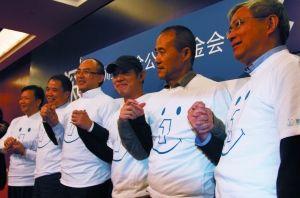 深圳市市长许勤(左三)、副市长陈改户(左二)与李连杰、王石、周其仁(右一)为壹基金揭牌