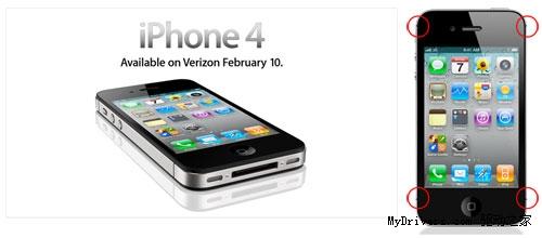 Verizon CDMA版iPhone 4答疑