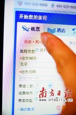 去哪里的机票最便宜_出国机票怎么买最便宜 低价机票购买攻略介绍