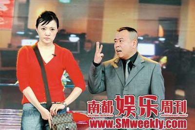 潘长江和金玉婷在春晚上的表演