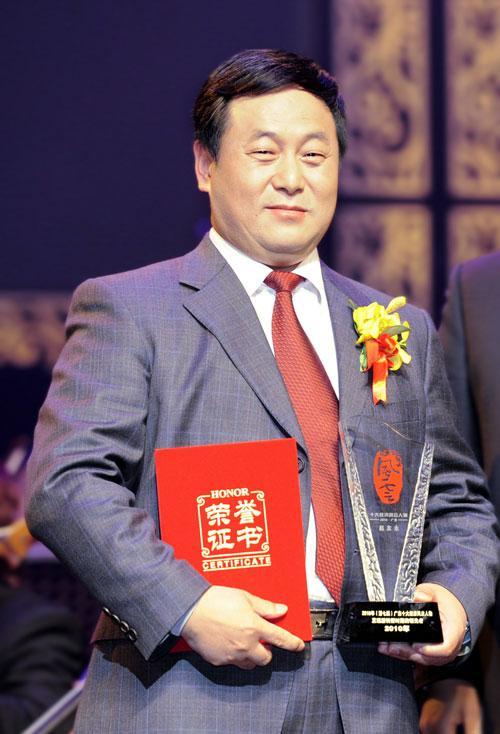 广州无线电集团有限公司及广州广电运通金融电子股份有限公司董事长赵友永