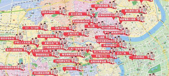 这张上海地图上标注出48个容易被小偷光顾的区域,提醒市民小心扒手.