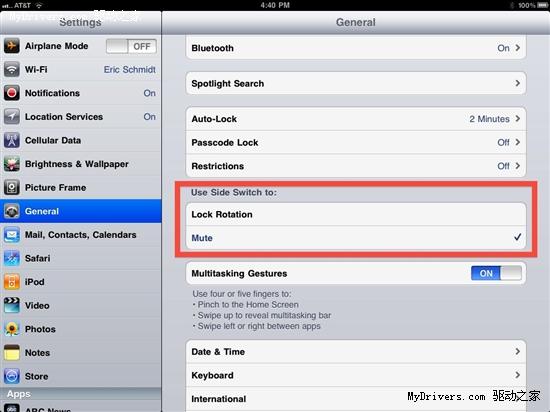iOS 4.3开测 WiFi私人热点功能加入