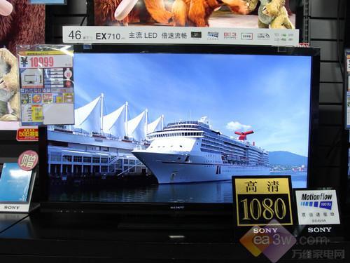 心跳100Hz 新品索尼46EX710液晶狂促
