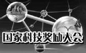 王振义获国家最高科学技术奖 每周仍接受开卷考