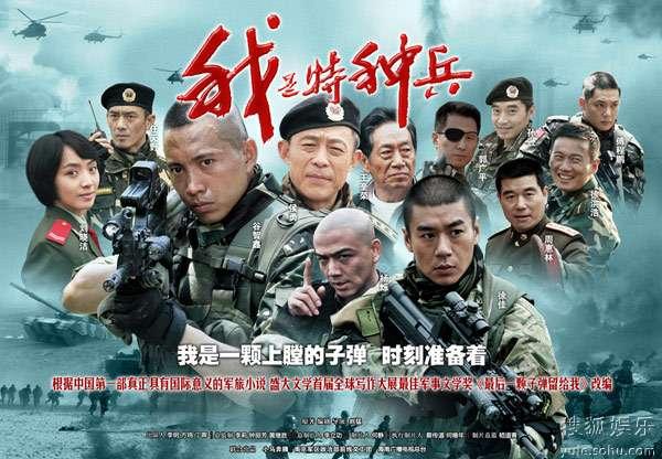 由之前红遍网络的小说《最后一颗子弹留给我》改编,并由原著作者刘猛