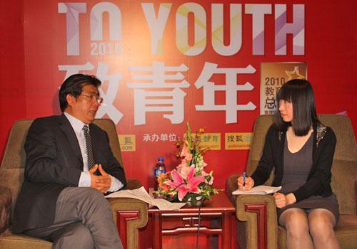 精诚教育集团董事长王国欣:搜狐盛典让企业更有责任感图片