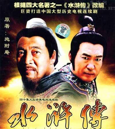 版水浒传每个人心中都有一个视频水浒-+搜狐故事视频飞体检招图片