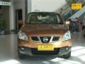 [视频看车]新装备全景天窗 2011款新逍客