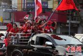 曼谷警方称红衫军与商家就集会事宜达成妥协