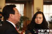 冯健身当选甘肃省政协主席 称充满信心和力量