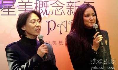概念98创始人张舰先生(左)世界超模陈娟红女士(右)