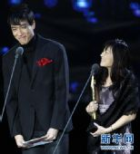 图文:体坛风云人物颁奖 刘翔妆容很雷人