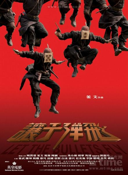 《子弹》香港大热创华语片新纪录