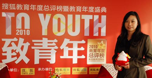 新东方教育科技集团 助理副总监、泡泡少儿教育总监 谢琴