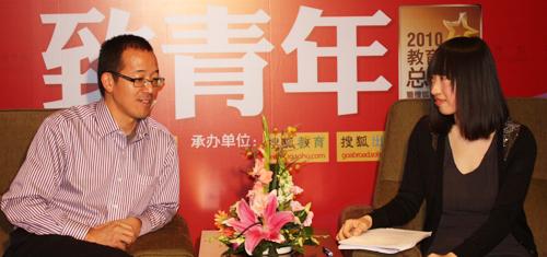 新东方创始人俞敏洪:人生可以迷茫 但不能迷失
