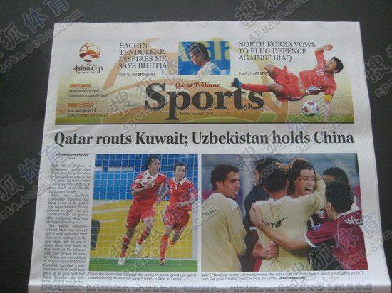 01卡塔尔《论坛报》