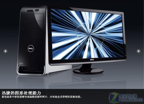 i5-2300芯5770独显 戴尔XPS 8300上市