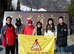 石京龙滑雪集结篇