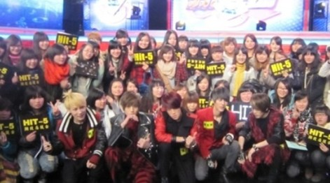hit5running_hit5新年来汉 录制湖北卫视《超级新秀场》