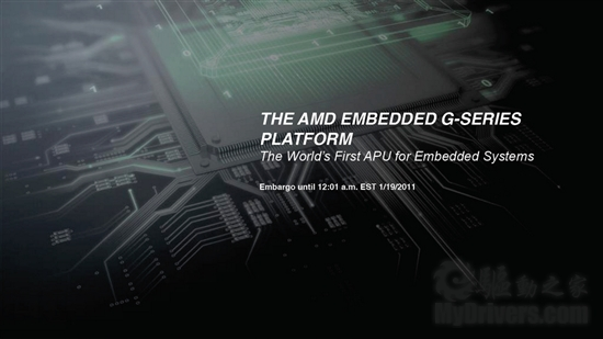 AMD APU融合处理器正式进军嵌入式市场