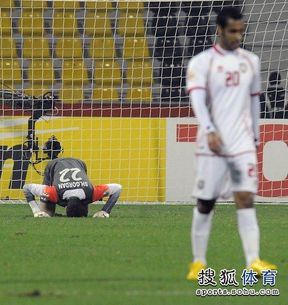 图文:伊朗队3比0阿联酋 门将乔丹跪地磕头