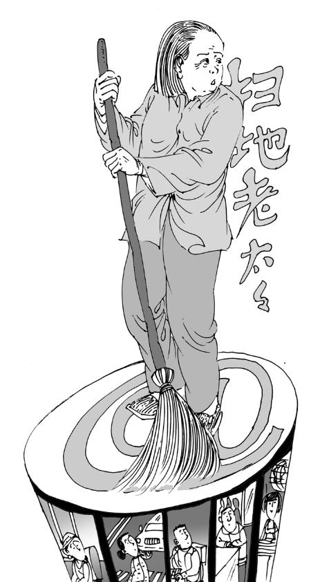 动漫 简笔画 卡通 漫画 手绘 头像 线稿 450_842 竖版 竖屏