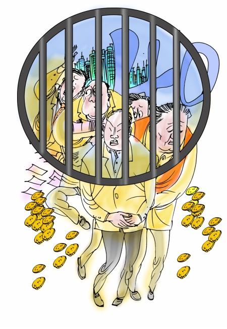 富豪40岁时最容易出事(图)梦漫画图片黑白图片
