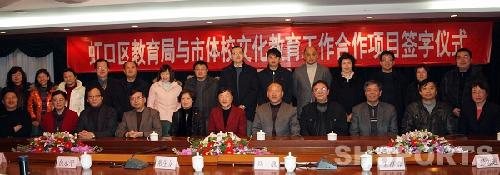 市体校直属于1959年9月,是上海市体育局创办的v体校单位.初中私立武昌区图片
