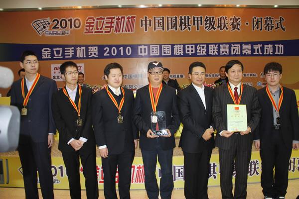 刘立荣为冠军队颁奖