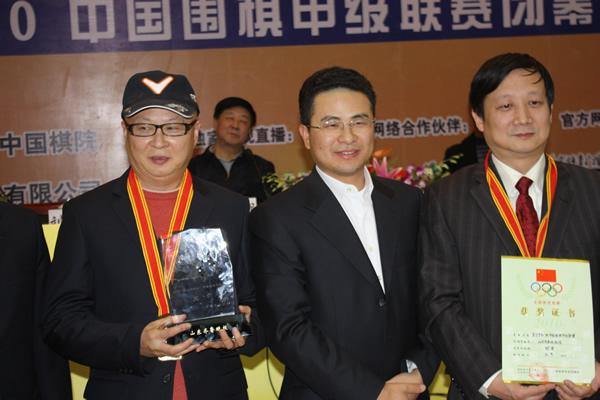 图文:2010围甲闭幕 冠军山东队教练与领队领奖