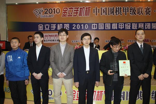 图文:金立手机杯围甲闭幕式 第四名重庆队领奖