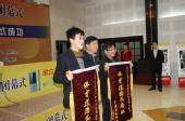图文:围甲闭幕 重庆与景芝酒业队获道德风尚奖