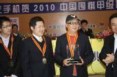 图文:2010围甲闭幕 齐鲁晚报队首捧冠军奖杯