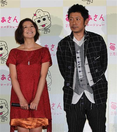 小泉 夫妻