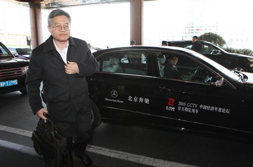北京 张维迎/北京大学光华管理学院院长张维迎