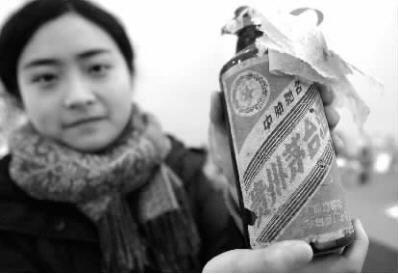 这就是全场最贵的1976年产酱釉五星茅台,估价8-15万