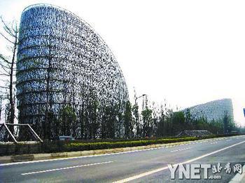 成都市政府大楼_成都回应诈捐质疑 称新政府大楼已变现15亿赈灾-搜狐新闻