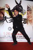 图文:吴宗宪林熙蕾小小彬玩转《大笑江湖》台湾首映(2)
