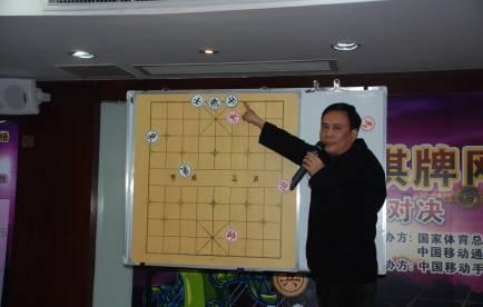 吕钦大师讲解象棋