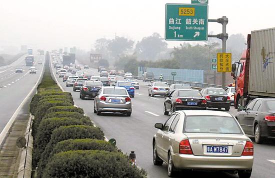 京港澳高速公路_京港澳高速公路通行速度趋缓