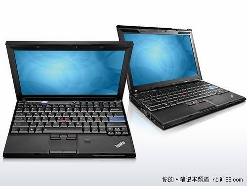 极致便携ThinkPad X201i 3249CBC现6199