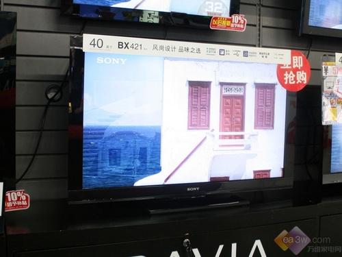 售价5099元 新品索尼40BX421液晶特卖