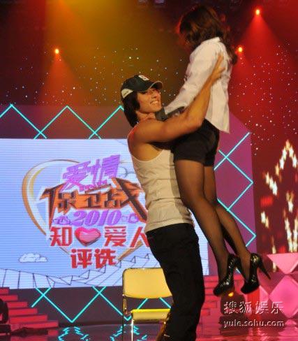 《爱情保卫战》特别节目 2010知心爱人颁奖晚会