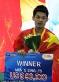 图文:韩国羽毛球超级赛决赛 林丹收获9万美金