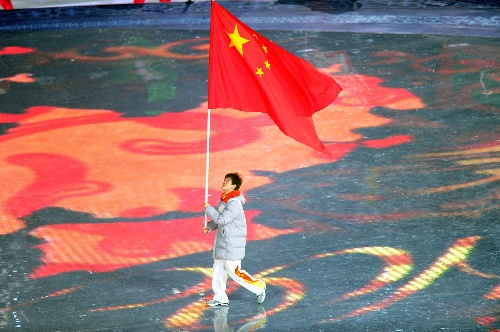 中国队旗手梁文豪