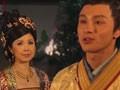 公主嫁到第30集