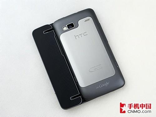 创新设置HTC DESIRE Z到货仅售 4380元  睿风