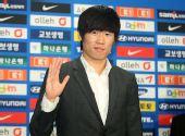 图文:朴智星正式宣布退出国家队 挥手告别
