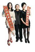 图文:导演��敬携两位女主角拜年